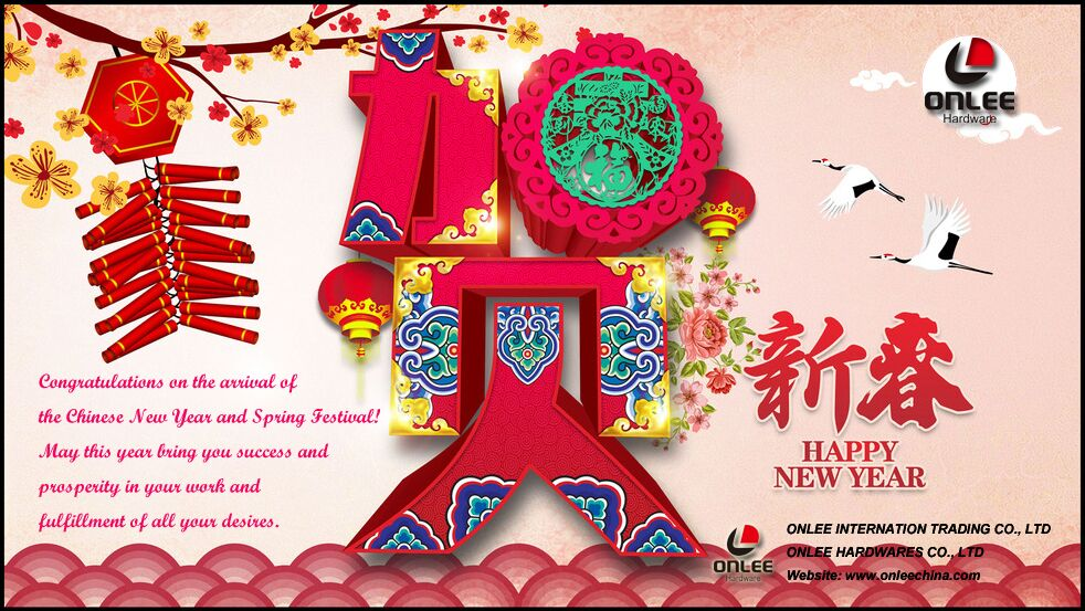 in the coming year we hope a closer business relationship with you and wish you a happy prosperous new year 2015 - Chinese New Year Holiday